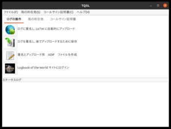 TQSL スクリーンショット 2021-01-17 21-47-06.png